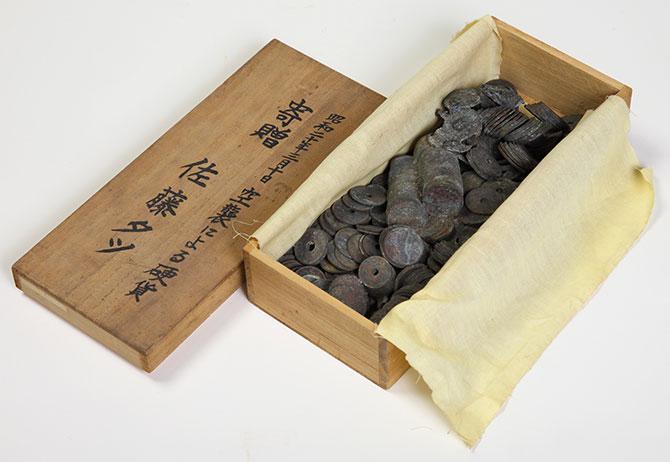 空襲にあった硬貨(1)