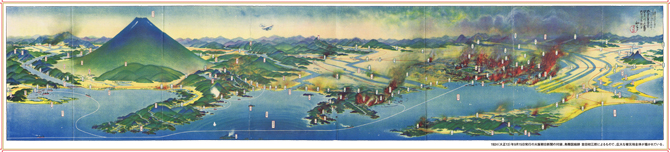 大正十二年九月一日関東に於ける大震災大火災鳥瞰図